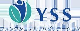 神奈川県で唯一のリハビリトーレニングによる「慢性腰痛」を根本改善|横浜スポーツ接骨院